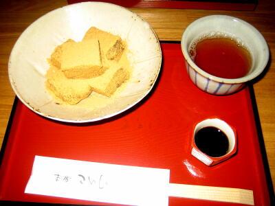 黒糖蜜わらび餅