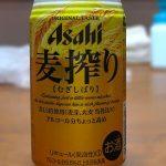 アサヒ 「麦搾り」