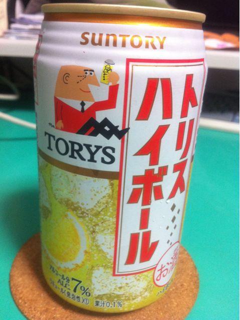 サントリー トリスハイボール缶を飲みました