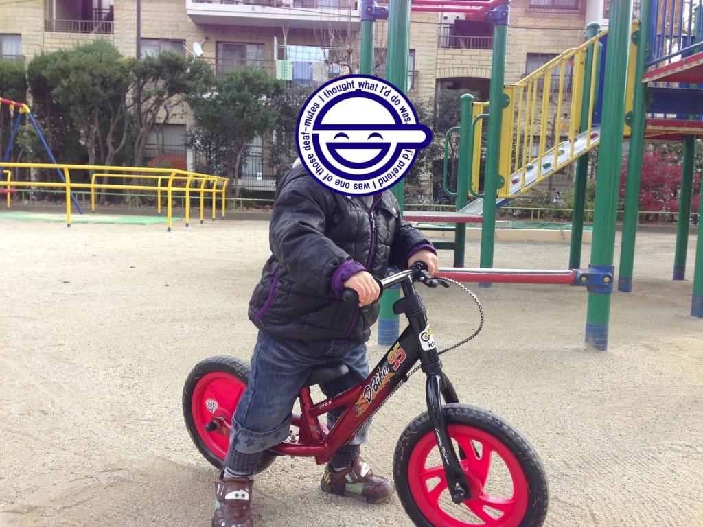 ディーバイク カーズ